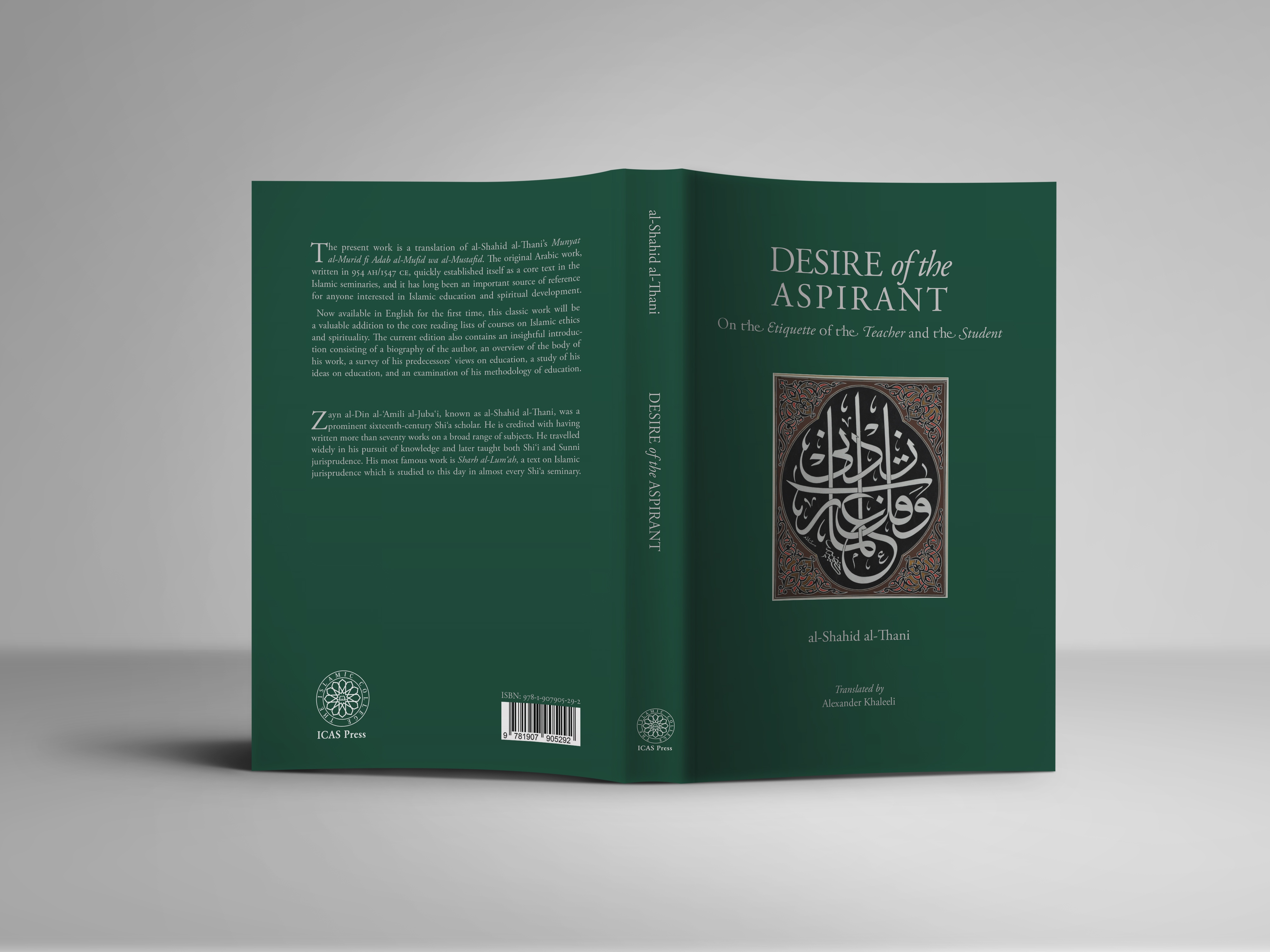 Cover design (front and back view)