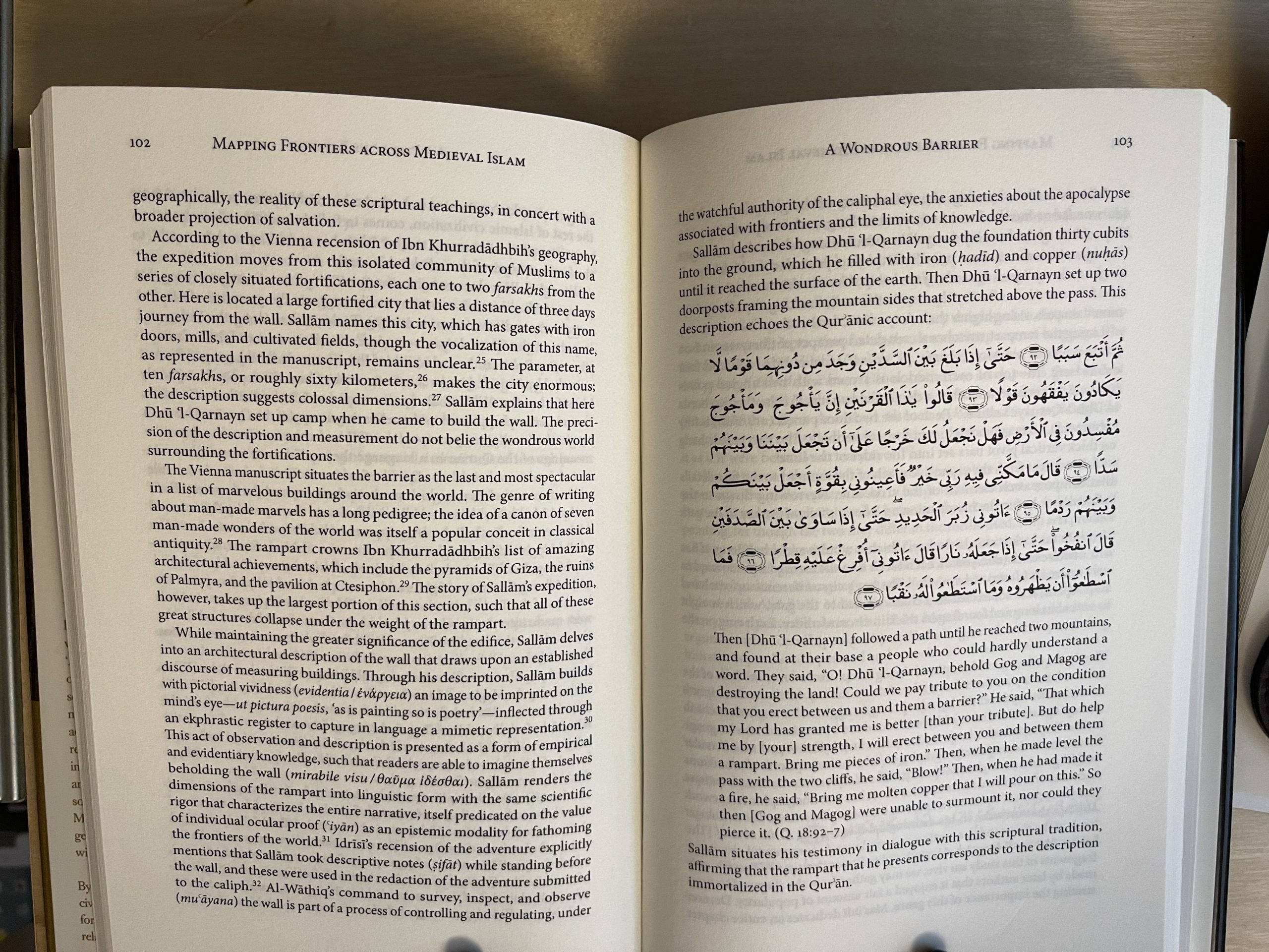 IB Tauris:  Mapping Frontiers, Quranic Text